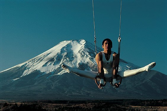 Mount Fuji, Japan, November 1983